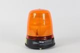 Światło ostrzegawcze Xenon (na 3 śruby, 179x153mm), nr kat. B290.00.DV