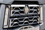 Listwy ozdobne na grill do Renault T, nr kat. 174001RT
