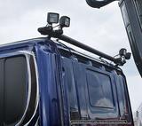 Tylna rama na lampy robocze do Scanii R - kabiny C14L, C16L, C19L, nr.kat G23-551