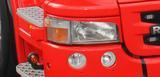 Wykończenie (brewki) lamp przednich do Scania Streamline (światła H4), nr kat. 14TSSHEYELID